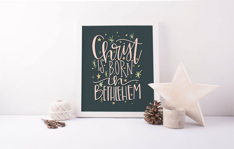 christ is born in bethlehem printable · hand lettered print · hark the herald angels sing · christian christmas decor · christmas wall art